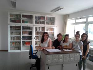 Biblioteca ultimata