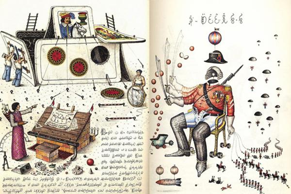 codex-seraphinianus-2